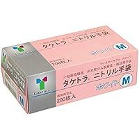 竹虎 タケトラ ニトリル手袋 ホワイト Mサイズ 200枚入 10箱セット