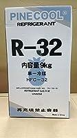 プロファイン R32 NRC 9㎏ (サイフォン管式)