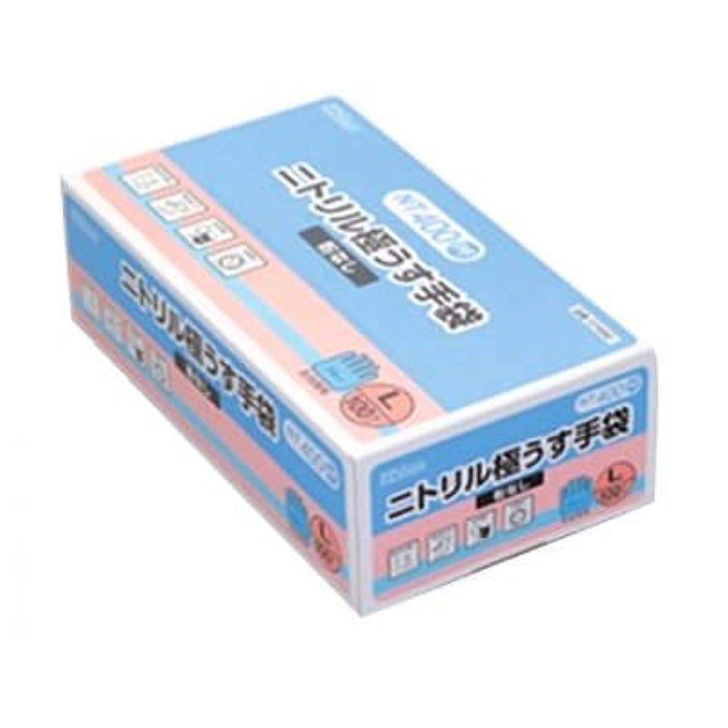 【ケース販売】 ダンロップ ニトリル極うす手袋 粉無 L ブルー NT-400 (100枚入×20箱)