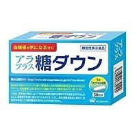 SBI アラプラス糖ダウン 30日分×10個