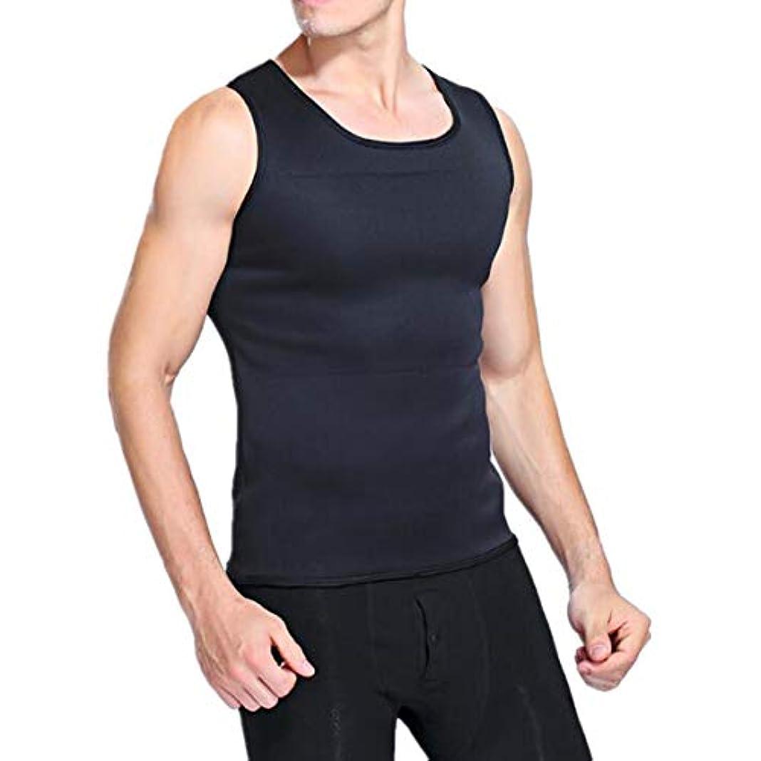 運営安全でないハグIntercorey超ネオプレンウエストトレーナーTrain身ベルト腹男性Slim身ベストボディシェイパー腹部脂肪燃焼シェイパーウェア汗コルセット
