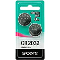 ソニー SONY リチウムコイン電池 CR2032 水銀ゼロシリーズ 2個入 CR2032-2ECO