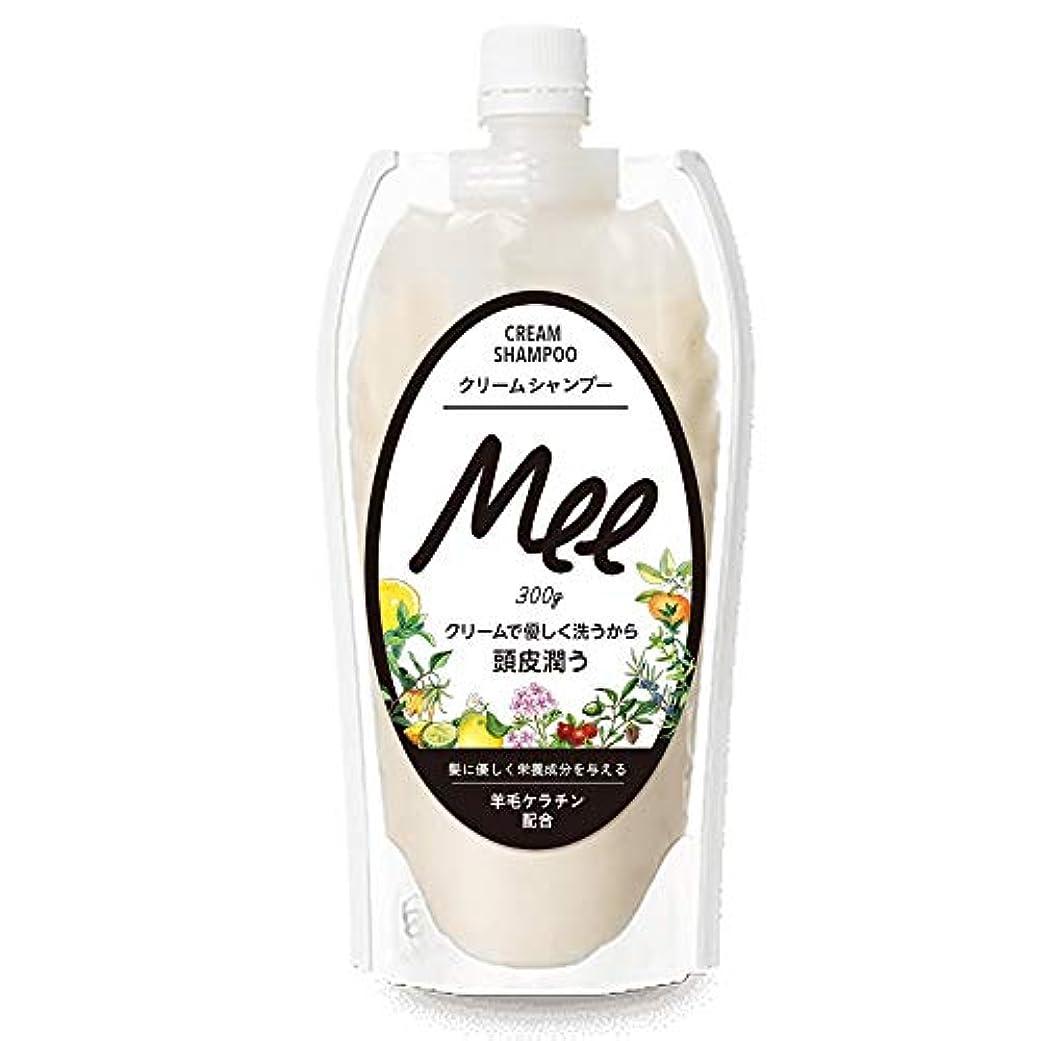 政治家昆虫を見るトランスミッション洗えるヘアトリートメント Mee 300g クリームシャンプー 皮脂 乾燥肌 ダメージケア 大容量 時短