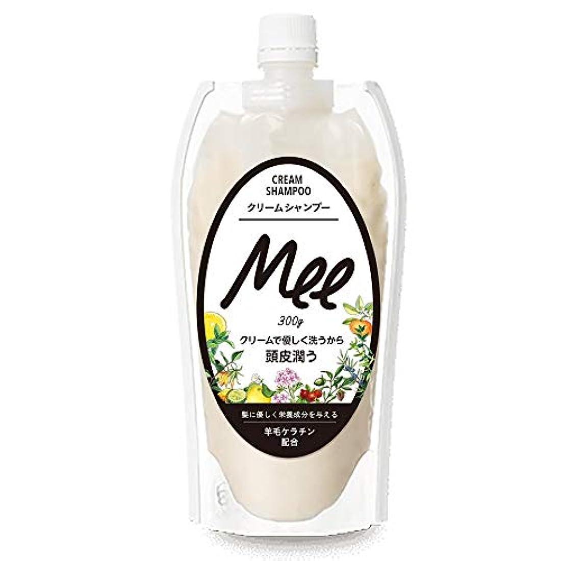 雪加害者けがをする洗えるヘアトリートメント Mee 300g クリームシャンプー 皮脂 乾燥肌 ダメージケア 大容量 時短