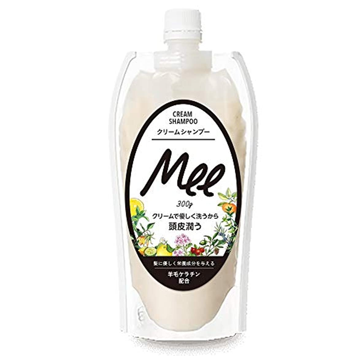 いうサーバント音声洗えるヘアトリートメント Mee 300g クリームシャンプー 皮脂 乾燥肌 ダメージケア 大容量 時短
