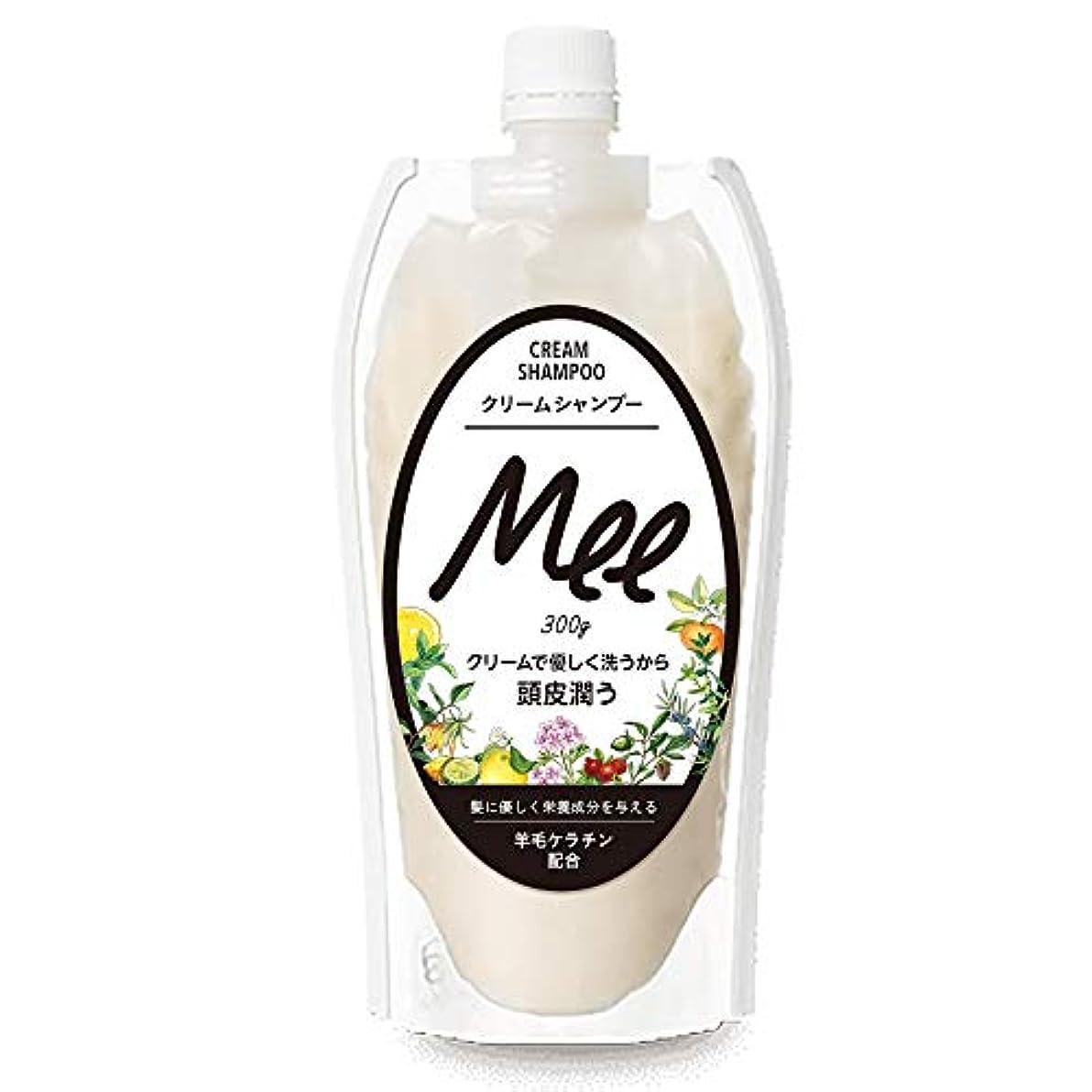 有益な練るラフ洗えるヘアトリートメント Mee 300g クリームシャンプー 皮脂 乾燥肌 ダメージケア 大容量 時短