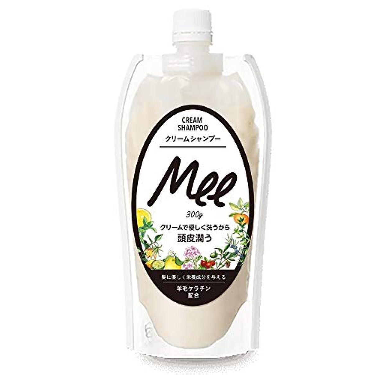 些細ボリューム創傷洗えるヘアトリートメント Mee 300g クリームシャンプー 皮脂 乾燥肌 ダメージケア 大容量 時短