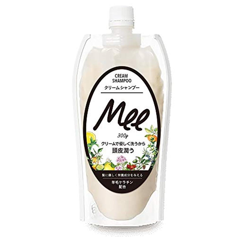 歌う教育学再び洗えるヘアトリートメント Mee 300g クリームシャンプー 皮脂 乾燥肌 ダメージケア 大容量 時短
