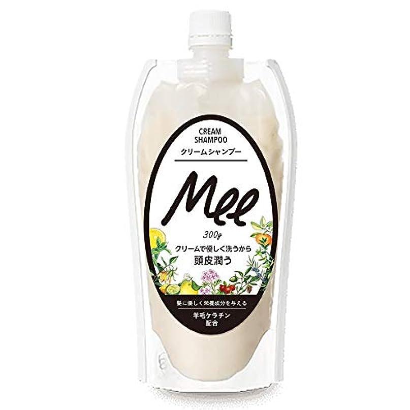 死ぬ白鳥長々と洗えるヘアトリートメント Mee 300g クリームシャンプー 皮脂 乾燥肌 ダメージケア 大容量 時短
