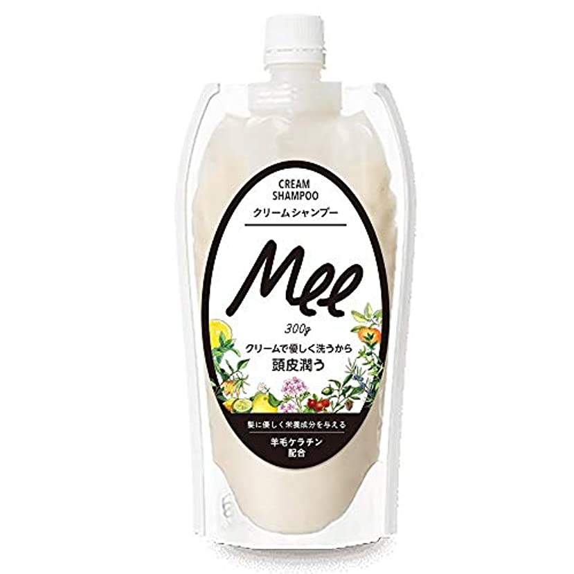 残るその後夫洗えるヘアトリートメント Mee 300g クリームシャンプー 皮脂 乾燥肌 ダメージケア 大容量 時短