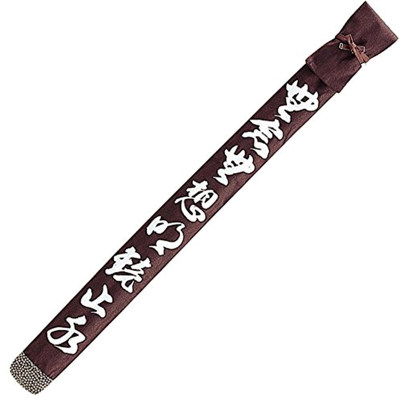 九桜 剣道 竹刀袋 帆布染抜3本入り 茶 F13BR