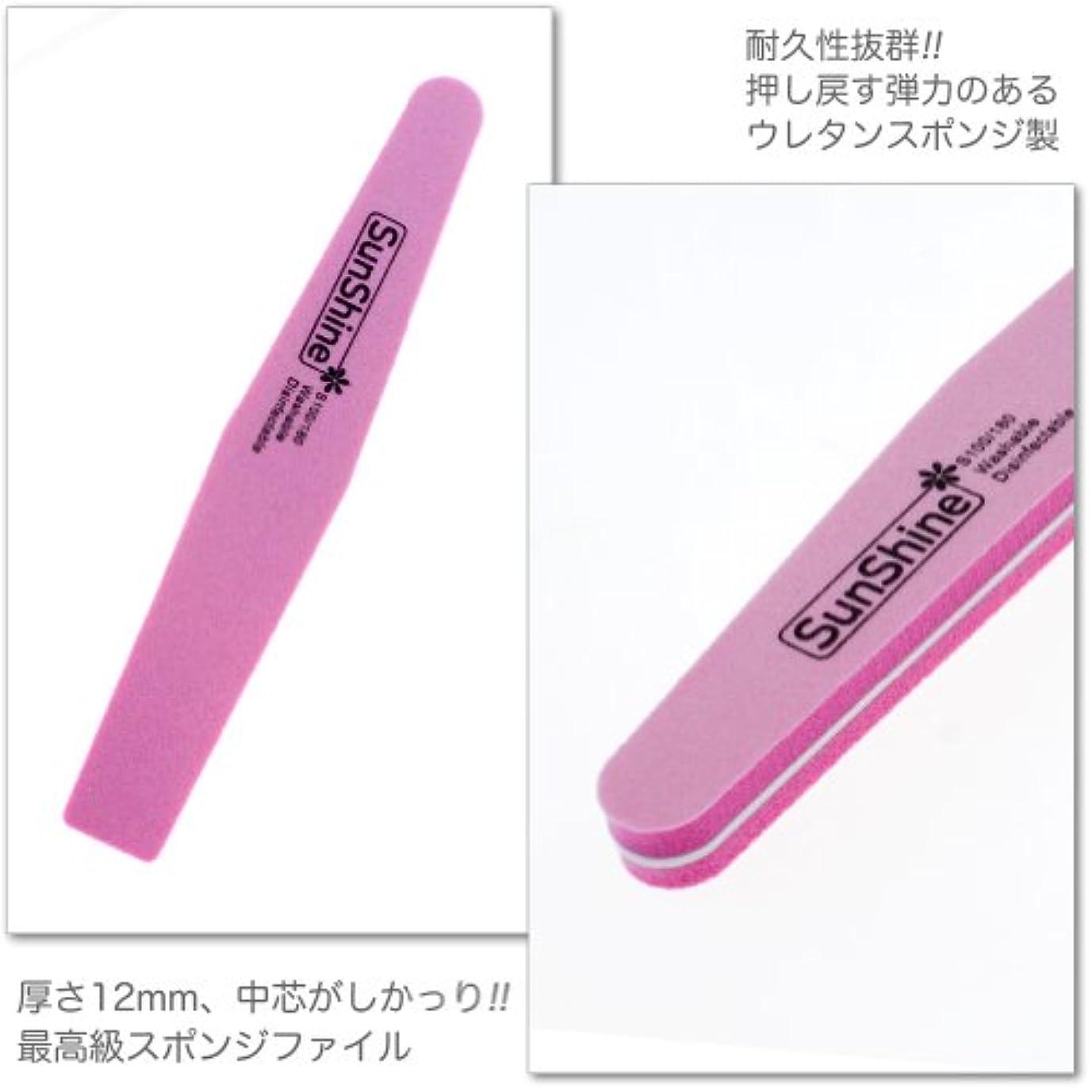 連帯強要ウィザードスポンジネイルファイル 最高級スポンジファイル 100 180G プロ仕様 サロン用 爪磨き