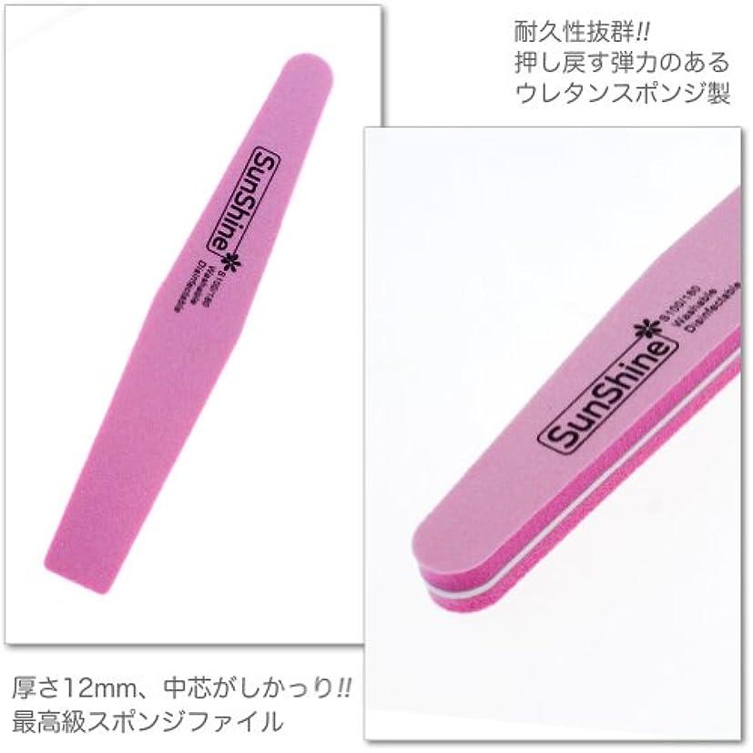 ペパーミント理解するとげのあるスポンジネイルファイル 最高級スポンジファイル 100 180G プロ仕様 サロン用 爪磨き