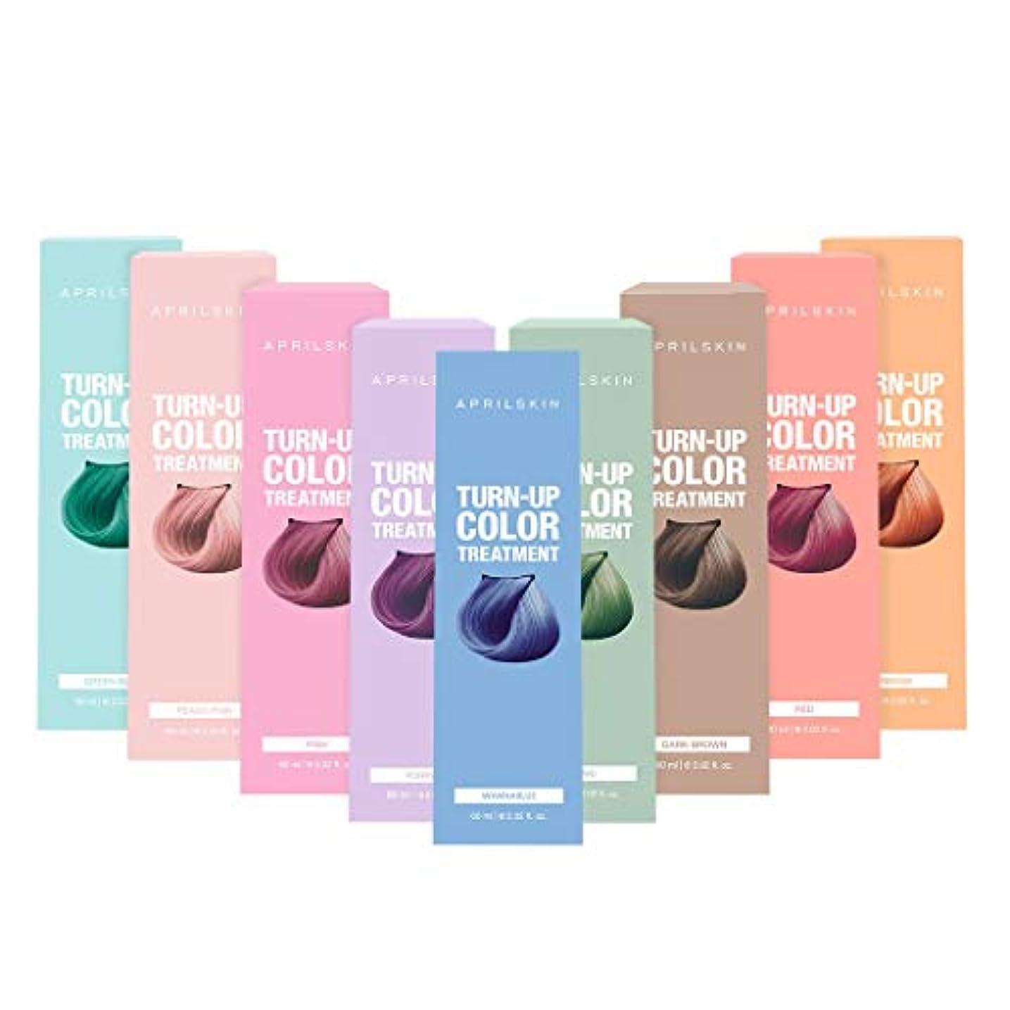 小道ユニークなシャワーApril Skin Turn up Color Treatment★ビッグセール★ターンアップカラートリートメント60ml (Dark Brown)/ヘアダイ/トリートメント/K-Beauty