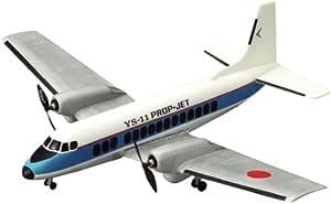 R/C フライトマスター YS-11