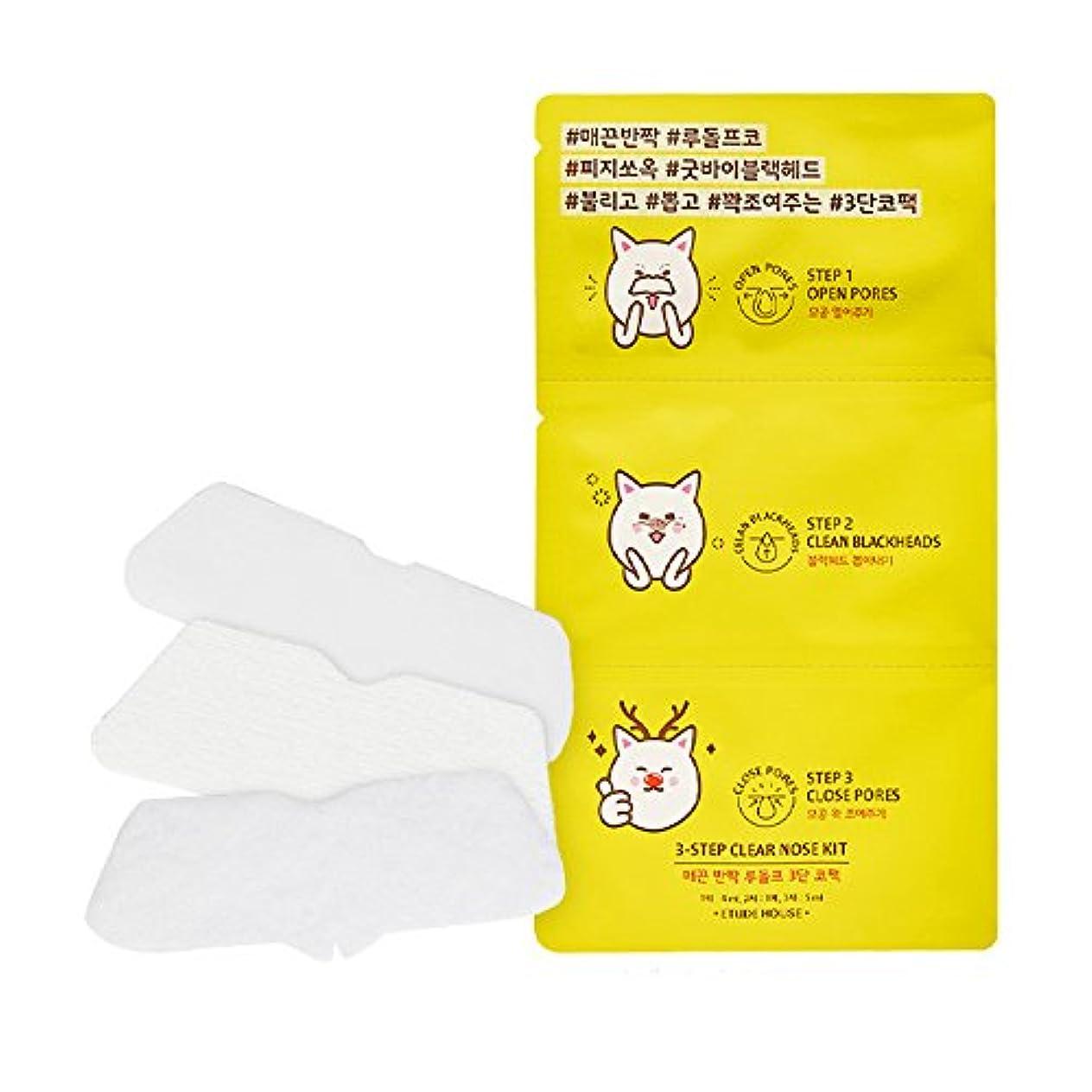 致死甘味郵便屋さんETUDE HOUSE 3-Step Clear Nose Kit (並行輸入品)