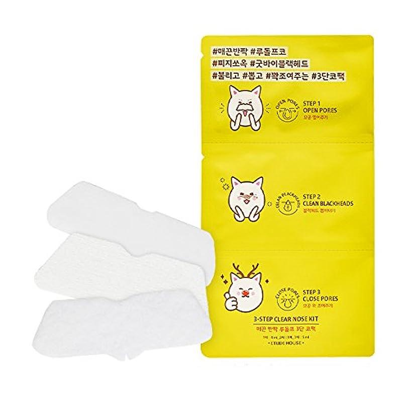 ステーキ定数楽観ETUDE HOUSE 3-Step Clear Nose Kit (並行輸入品)