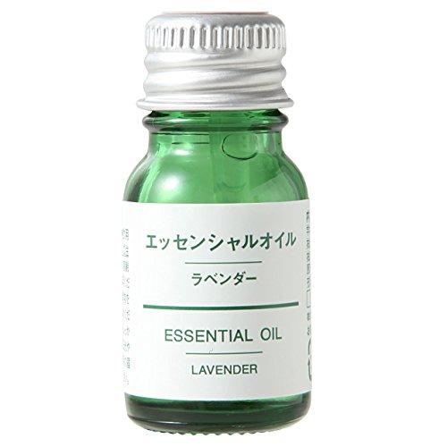 無印良品 エッセンシャルオイル・ラベンダー (新)10ml