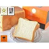 神戸 王様のカシミヤ食パン(1.5斤×3本)