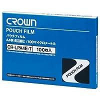 (業務用セット) パウチフィルム CR-LPA4E-T 100枚入 【×2セット】 〈簡易梱包
