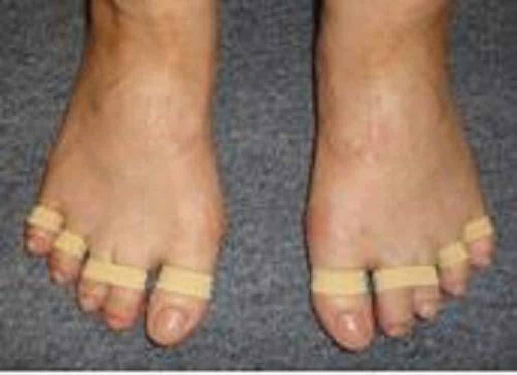 結婚した途方もないブロックする足ゆびバランスパッド(第1趾親指用)100