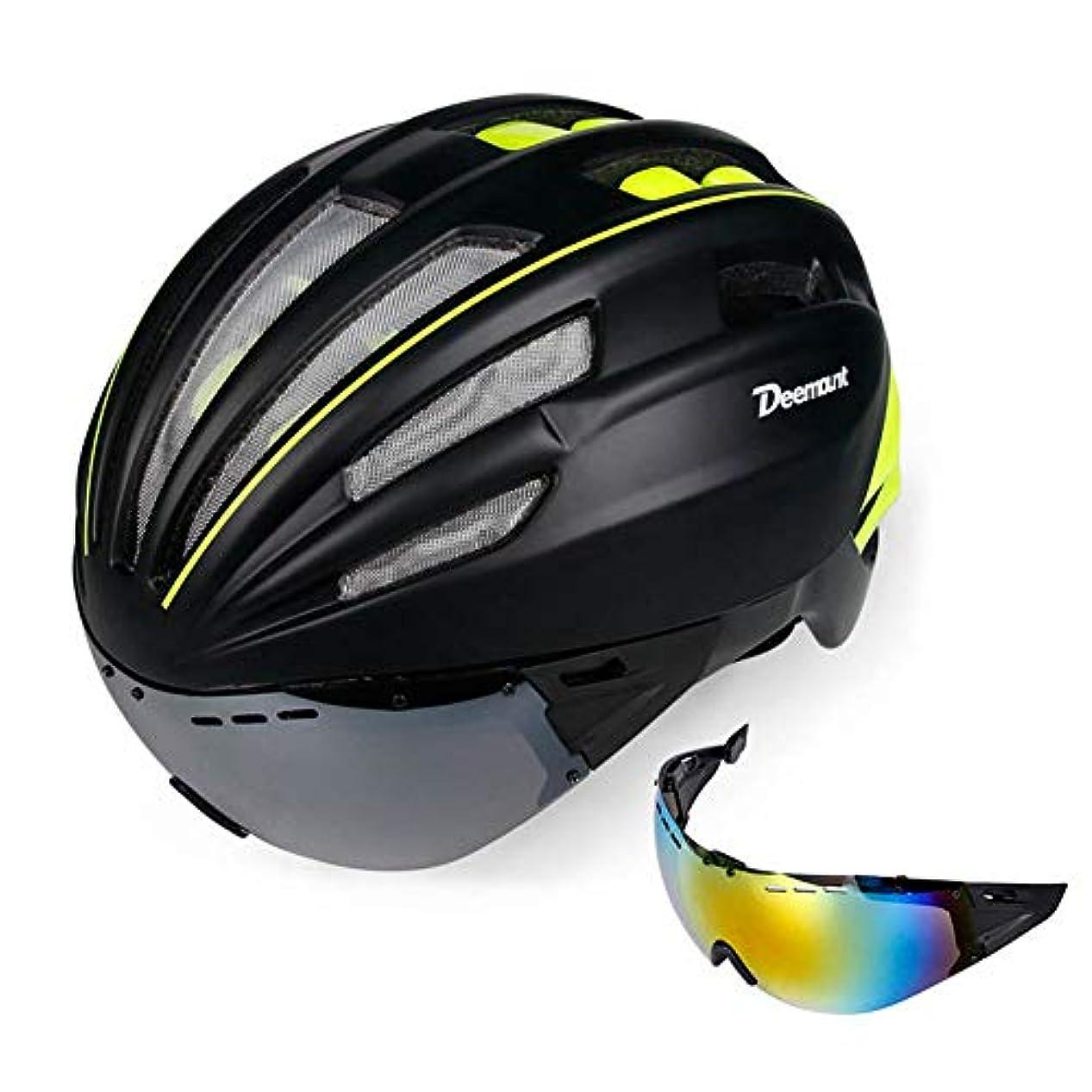 アナウンサーウルル知るサイクリングヘルメット、 男性と女性のための取り外し可能なゴーグルとのワンピース調節可能な自転車用ヘルメット、 マウンテン/ロード/ローラースケートなどに適しています