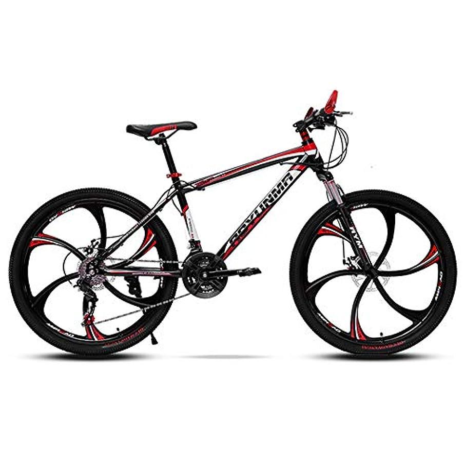 宣言する極地知覚する26インチマウンテンバイク、ディスクブレーキ付きフルサスペンションロードバイク、21スピードバイクフルサスペンションMTBバイク,Black red