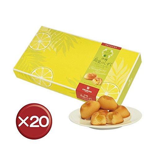 島果のしずく ヒラミーレモンのマドレーヌ20個入り 20箱セット