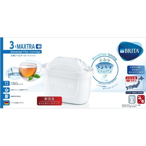 ブリタ 浄水器用カートリッジ(3個入り)BRITA マクスト...