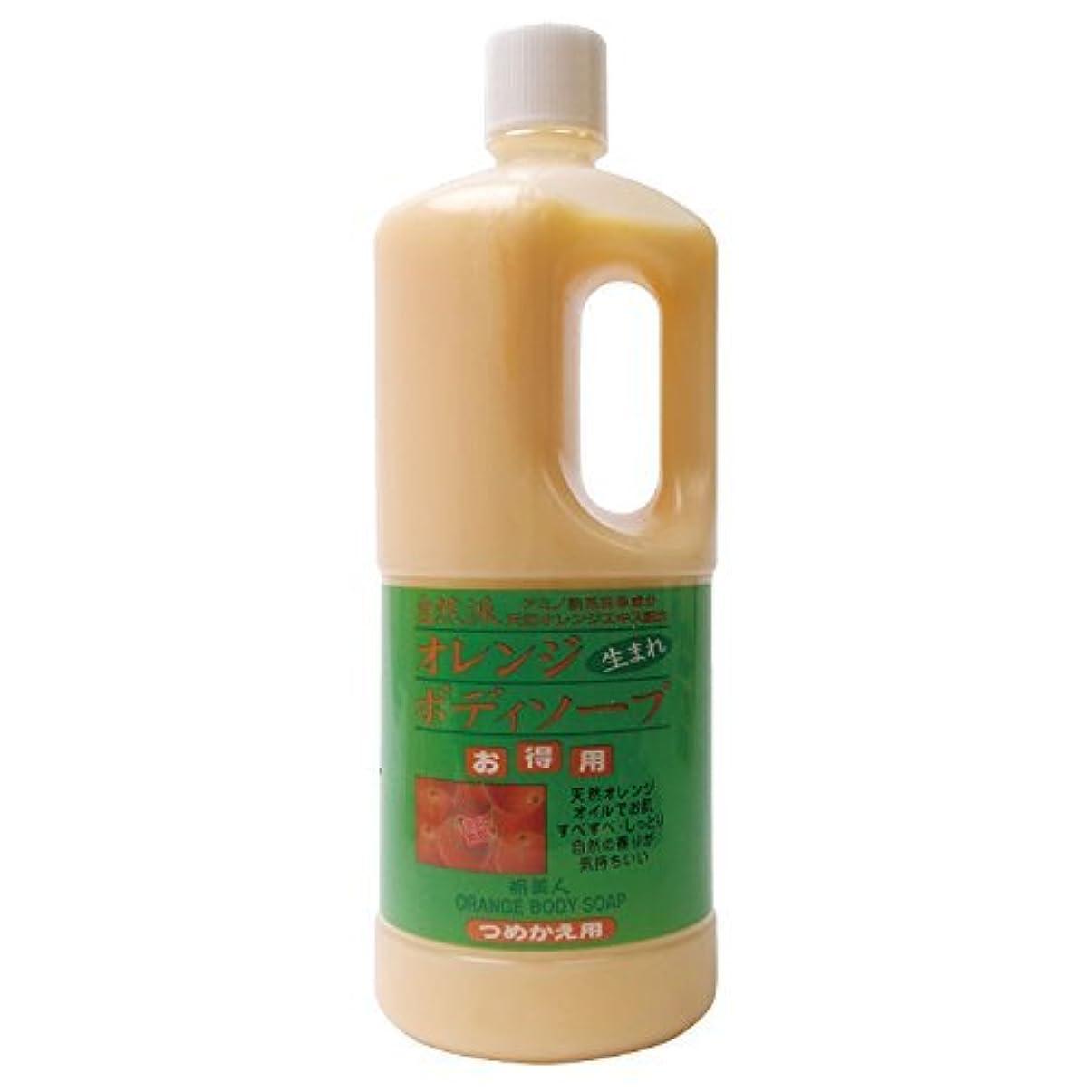 添加キロメートル小石アズマ商事のオレンジボディソープ詰め替え用1000ml