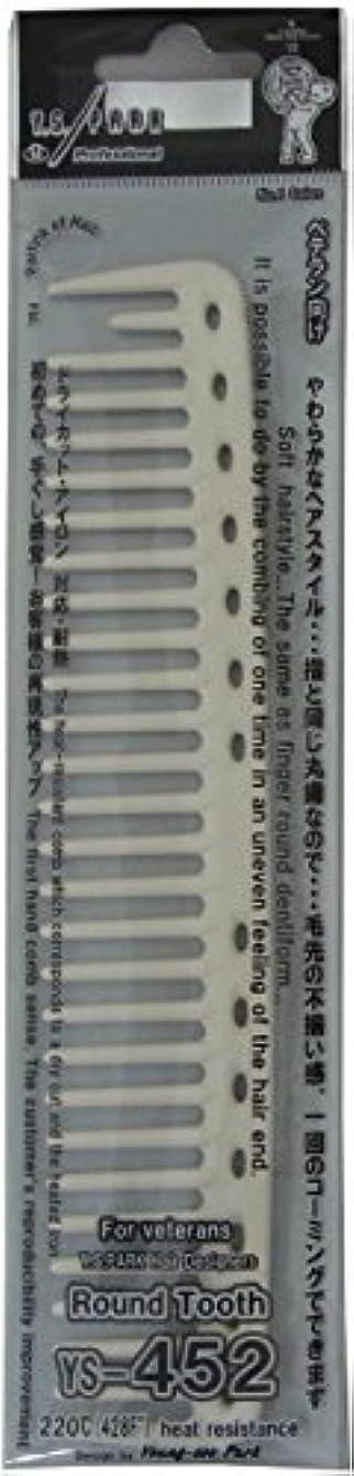 製造モードリン引き算YS Park 452 Round Tooth Cutting Comb - White [並行輸入品]