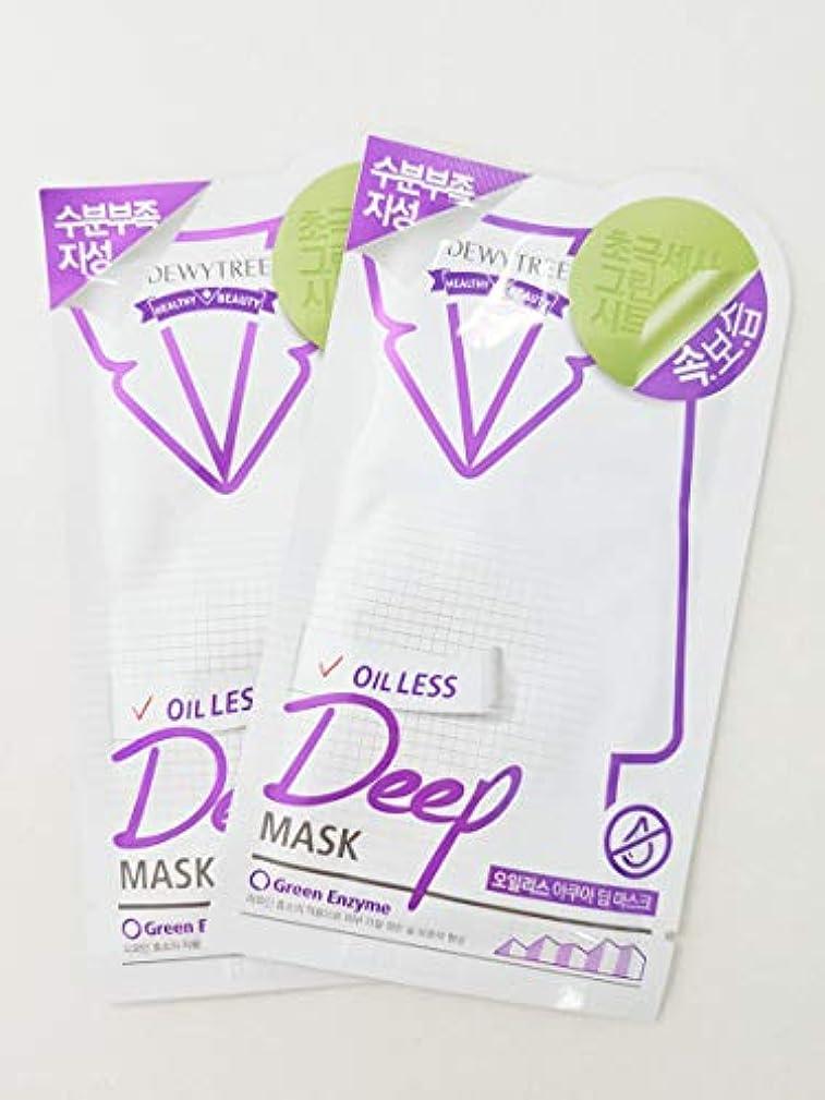 スキー不正会議(デューイトゥリー) DEWYTREE オイルレスアクアディープマスク 20枚 Oilless Aqua Dip Mask 韓国マスクパック (並行輸入品)
