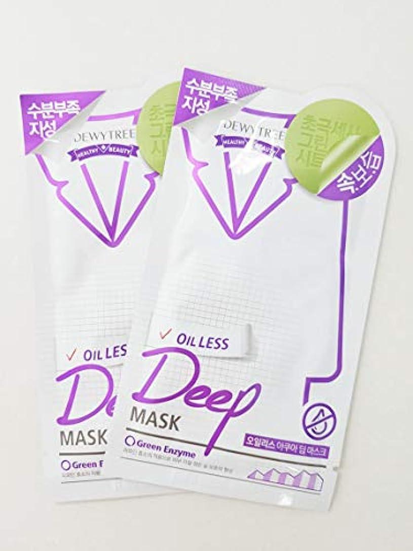 電気的実業家インド(デューイトゥリー) DEWYTREE オイルレスアクアディープマスク 20枚 Oilless Aqua Dip Mask 韓国マスクパック (並行輸入品)