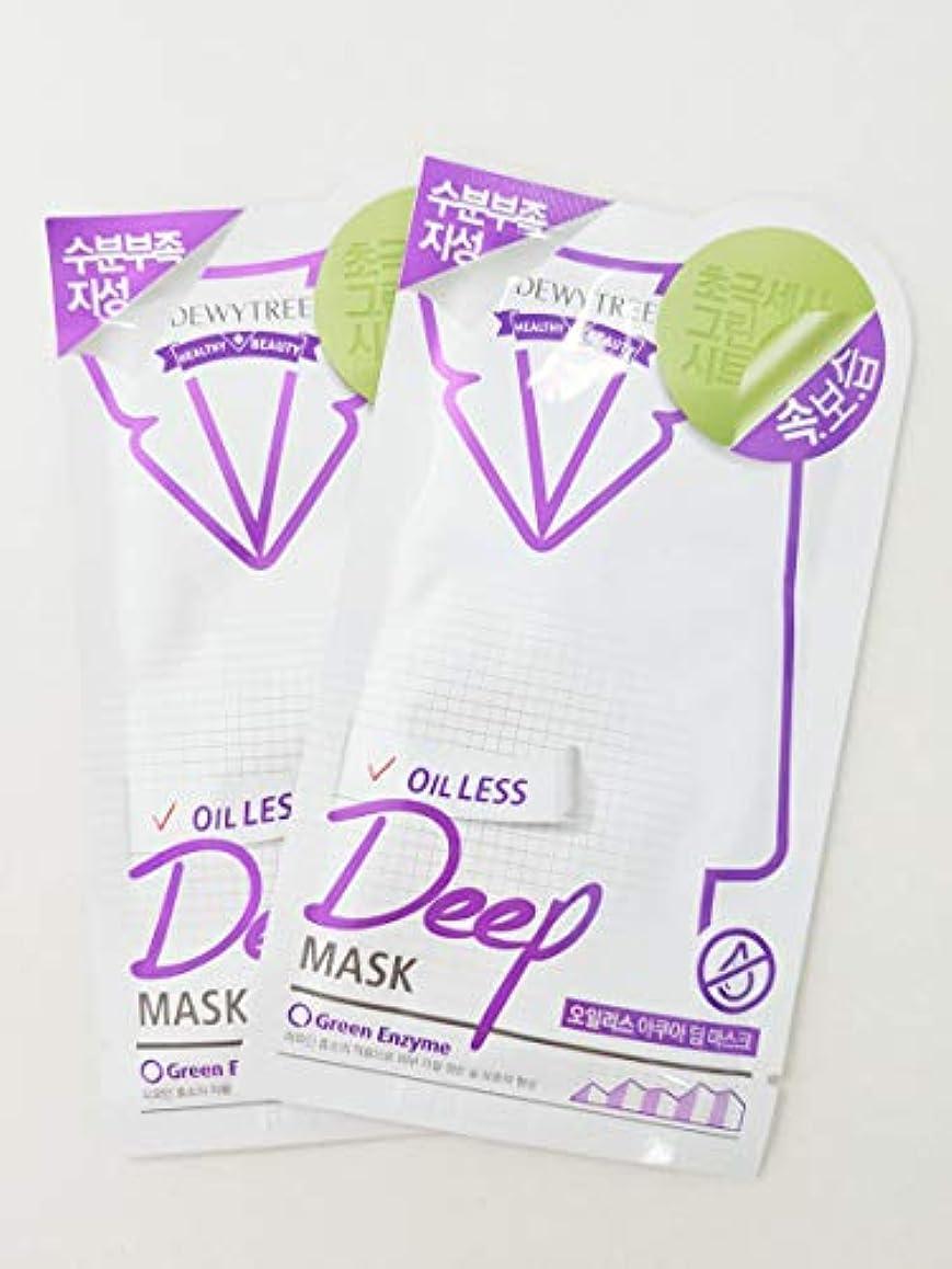 ドック空いているドック(デューイトゥリー) DEWYTREE オイルレスアクアディープマスク 20枚 Oilless Aqua Dip Mask 韓国マスクパック (並行輸入品)