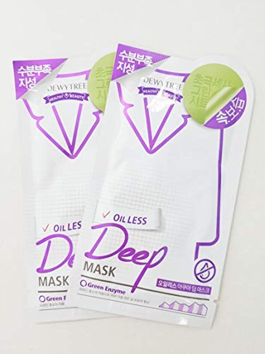 ヘビ花婿変換(デューイトゥリー) DEWYTREE オイルレスアクアディープマスク 20枚 Oilless Aqua Dip Mask 韓国マスクパック (並行輸入品)