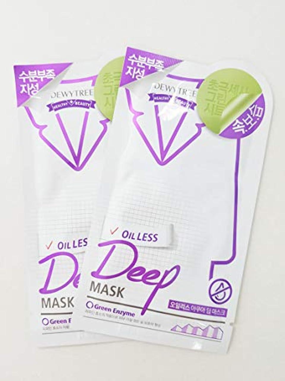 メンタル意志に反する断片(デューイトゥリー) DEWYTREE オイルレスアクアディープマスク 20枚 Oilless Aqua Dip Mask 韓国マスクパック (並行輸入品)
