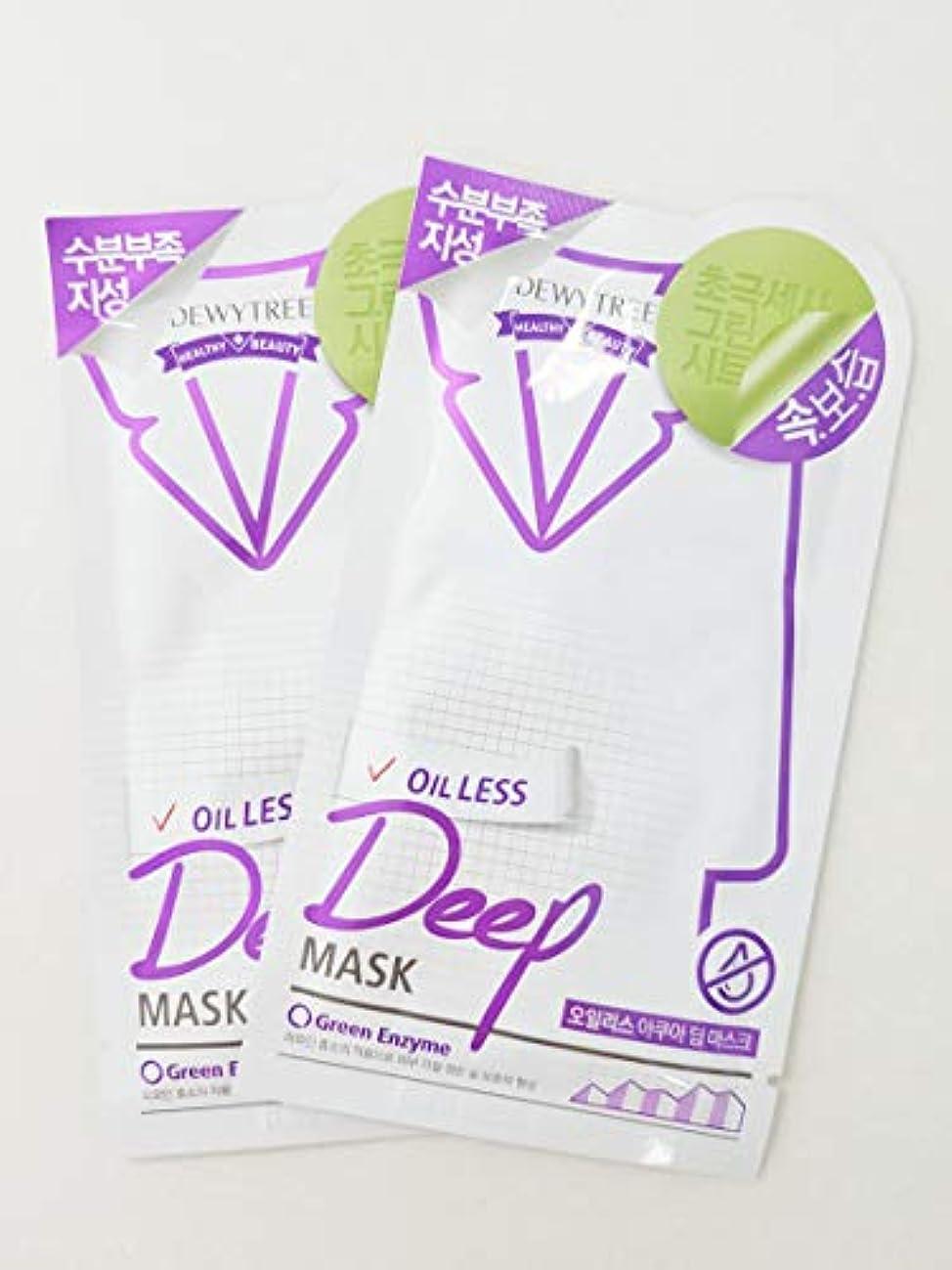 死の顎ハイキングピック(デューイトゥリー) DEWYTREE オイルレスアクアディープマスク 20枚 Oilless Aqua Dip Mask 韓国マスクパック (並行輸入品)