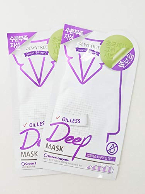 封建化合物航空会社(デューイトゥリー) DEWYTREE オイルレスアクアディープマスク 20枚 Oilless Aqua Dip Mask 韓国マスクパック (並行輸入品)