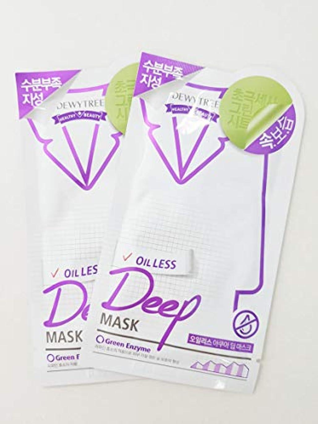 バンド電子レンジ間違っている(デューイトゥリー) DEWYTREE オイルレスアクアディープマスク 20枚 Oilless Aqua Dip Mask 韓国マスクパック (並行輸入品)