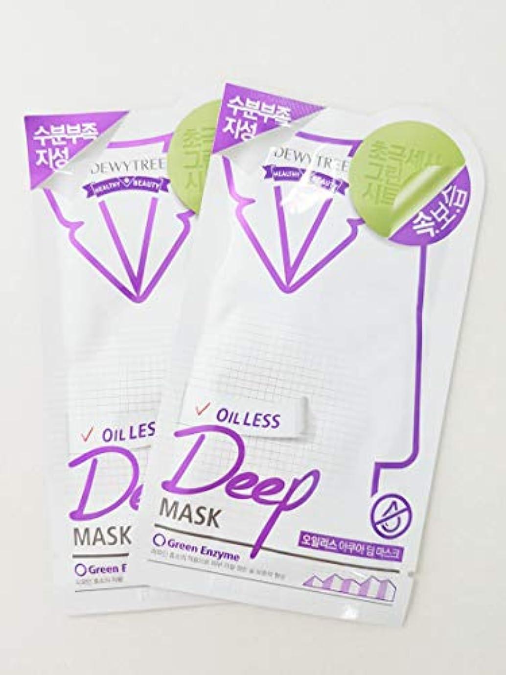 口実医療過誤怠な(デューイトゥリー) DEWYTREE オイルレスアクアディープマスク 20枚 Oilless Aqua Dip Mask 韓国マスクパック (並行輸入品)