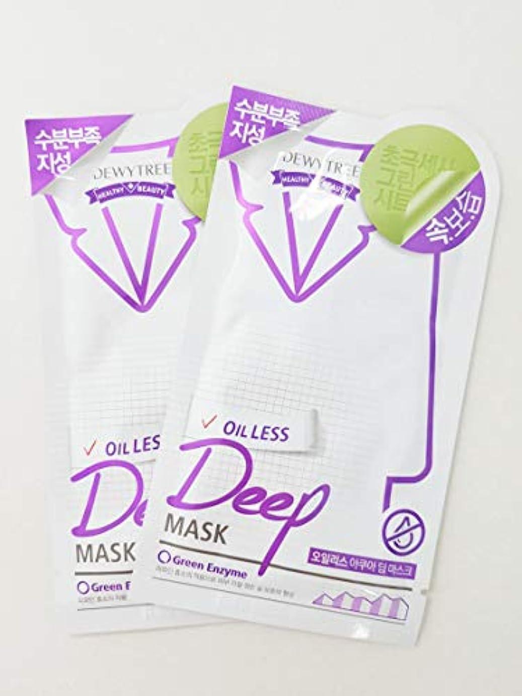 パノラマ話見通し(デューイトゥリー) DEWYTREE オイルレスアクアディープマスク 20枚 Oilless Aqua Dip Mask 韓国マスクパック (並行輸入品)