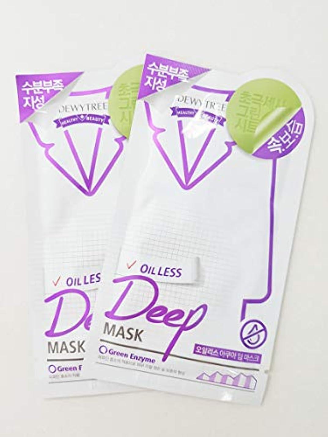 肝おんどりおもしろい(デューイトゥリー) DEWYTREE オイルレスアクアディープマスク 20枚 Oilless Aqua Dip Mask 韓国マスクパック (並行輸入品)
