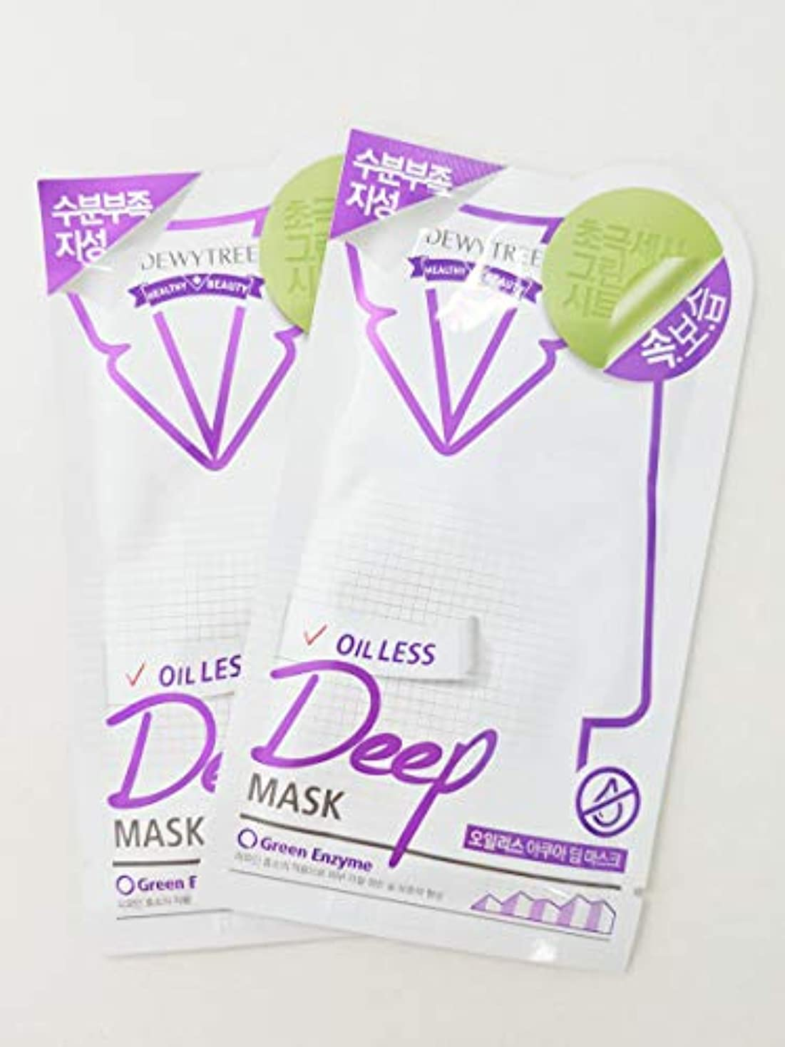 (デューイトゥリー) DEWYTREE オイルレスアクアディープマスク 20枚 Oilless Aqua Dip Mask 韓国マスクパック (並行輸入品)