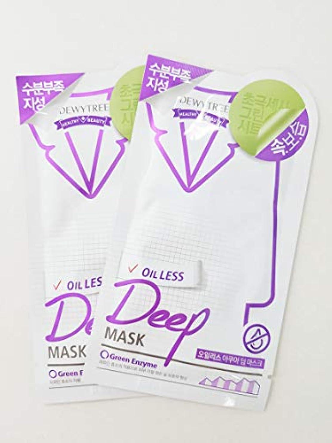 降ろすライセンスぞっとするような(デューイトゥリー) DEWYTREE オイルレスアクアディープマスク 20枚 Oilless Aqua Dip Mask 韓国マスクパック (並行輸入品)