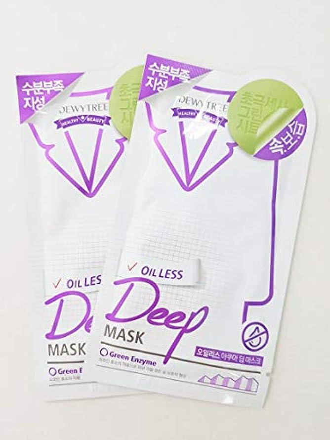 タンパク質くすぐったい病弱(デューイトゥリー) DEWYTREE オイルレスアクアディープマスク 20枚 Oilless Aqua Dip Mask 韓国マスクパック (並行輸入品)