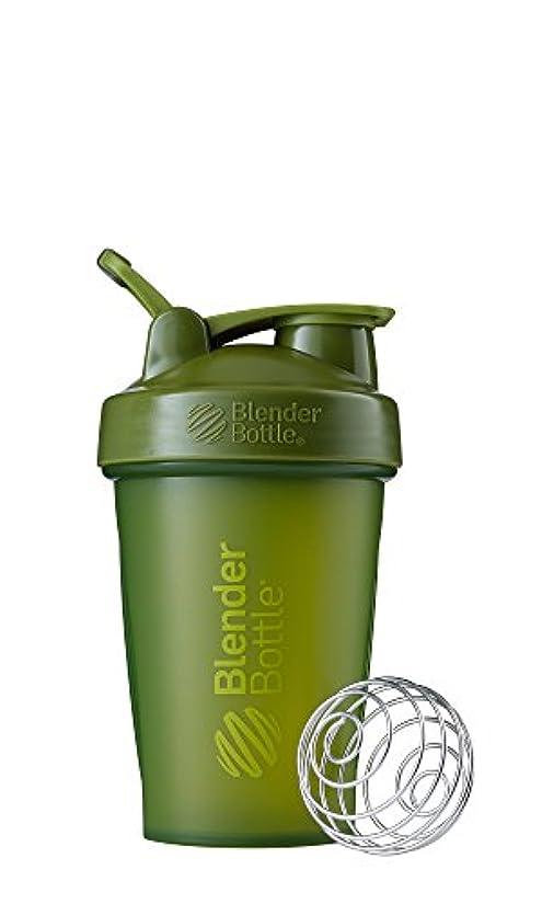 パリティ成功する行方不明新しいLenderボトルクラシック20オンス( W /ループ)フルカラーby Sundesa Blender Bottle – Mossグリーン色
