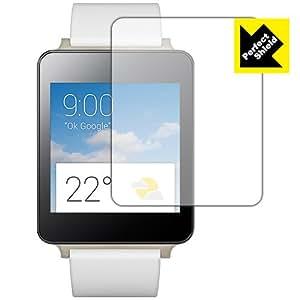 さらさら反射低減保護フィルム 『Perfect Shield LG G Watch』