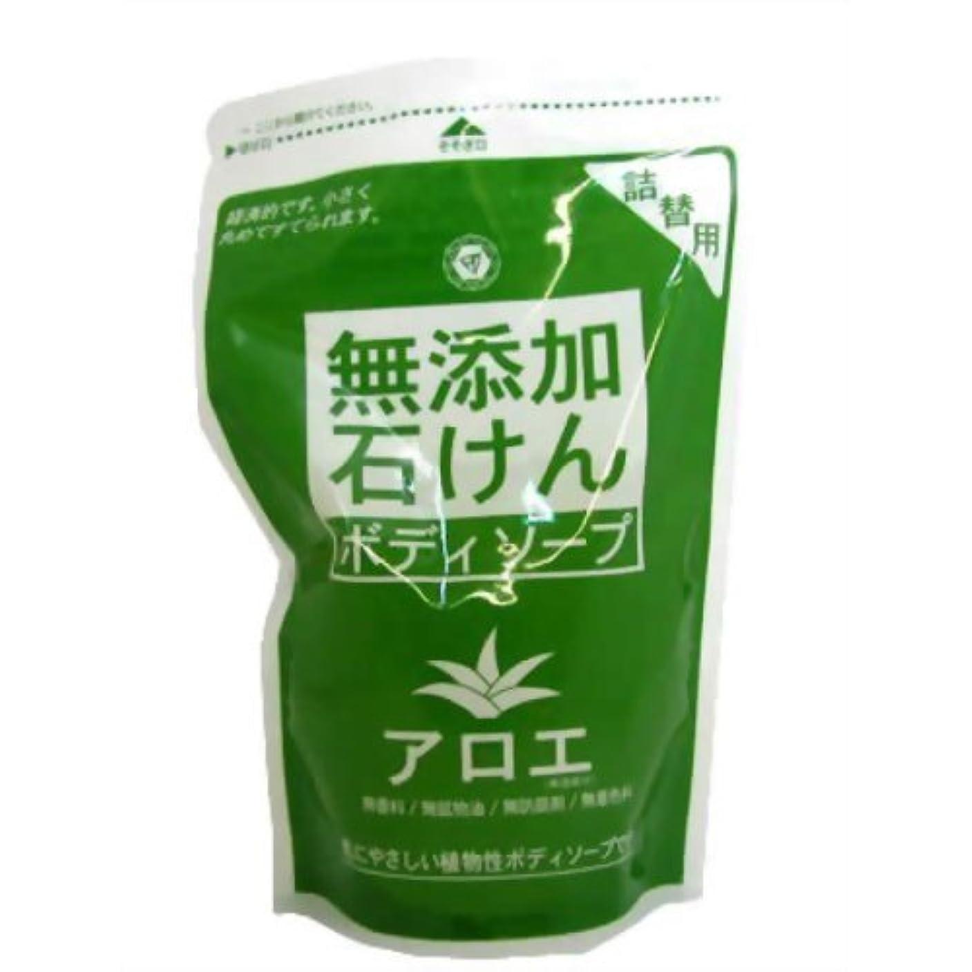 肌感謝している階下無添加石けん ボディソープアロエ パウチ 400ml [ヘルスケア&ケア用品]
