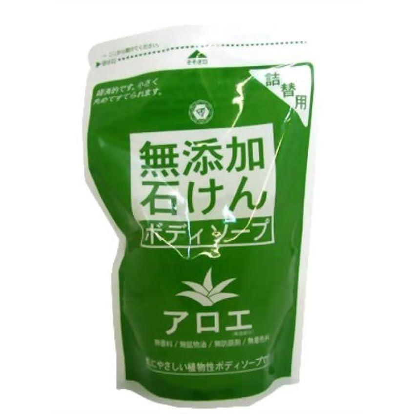 いじめっ子凍ったスポンジ無添加石けん ボディソープアロエ パウチ 400ml [ヘルスケア&ケア用品]