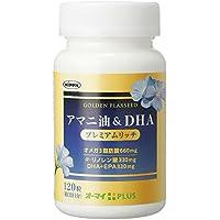 アマニ油&DHA プレミアムリッチ 120粒(約30日分)